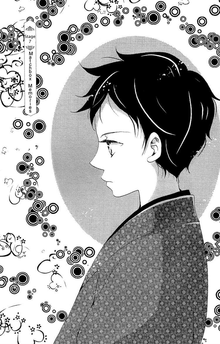 Meiji Hiiro Kitan 7 Page 2
