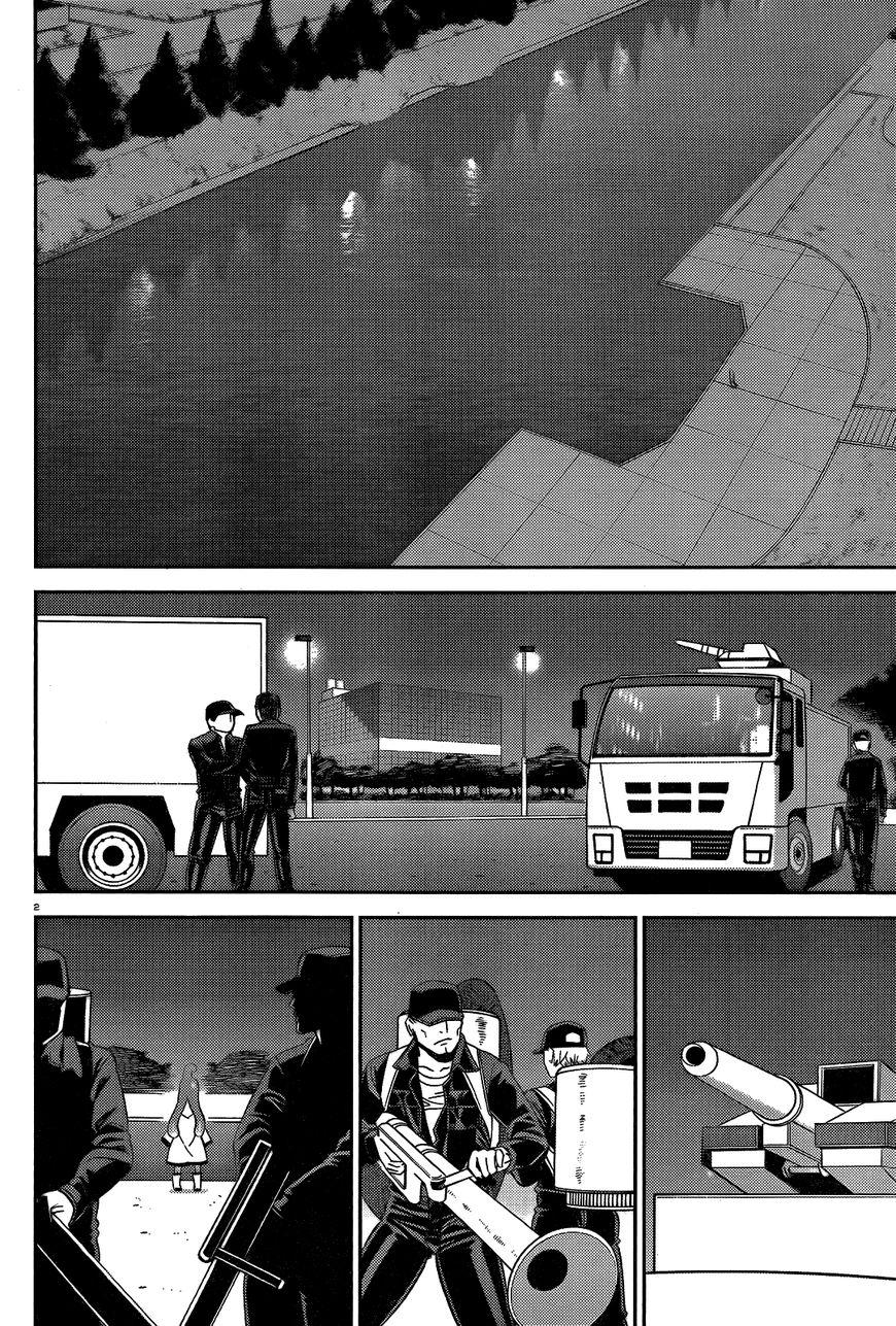 Monster Musume no Iru Nichijou 54 Page 2