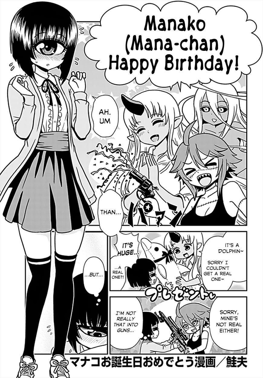 Monster Musume no Iru Nichijou 61.1 Page 1