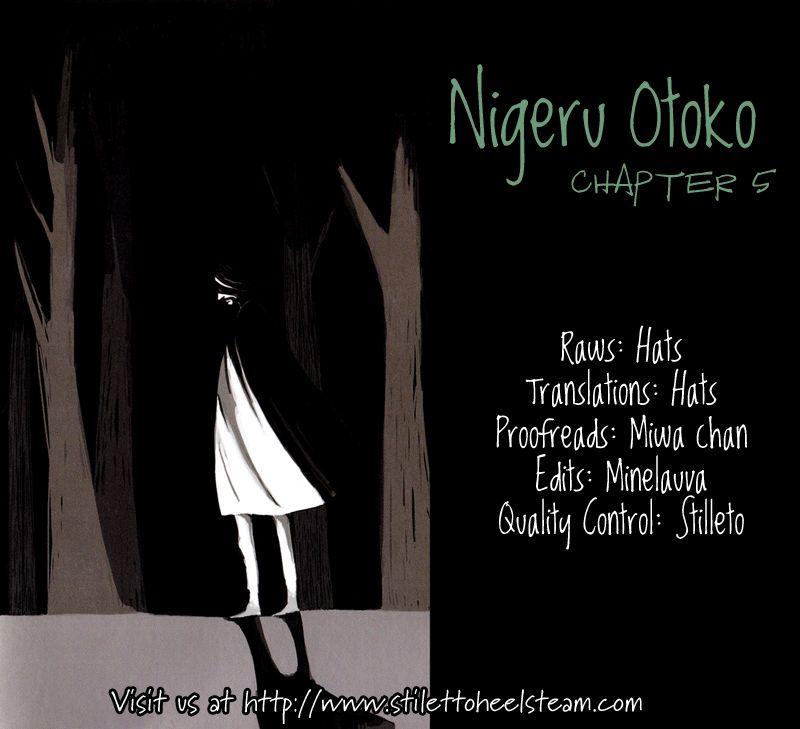 Nigeru Otoko 5 Page 1