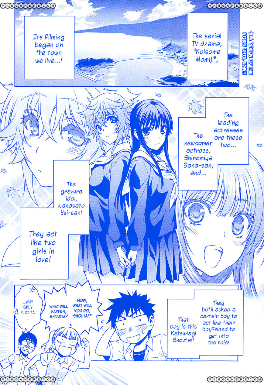Koisome Momiji 12 Page 2