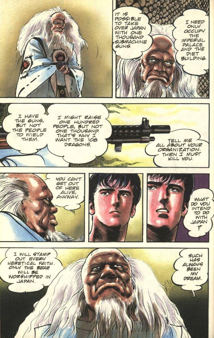 Crying Freeman 4 Page 4