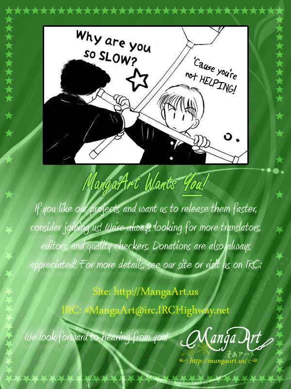 Hime-chan no Ribon 33 Page 1