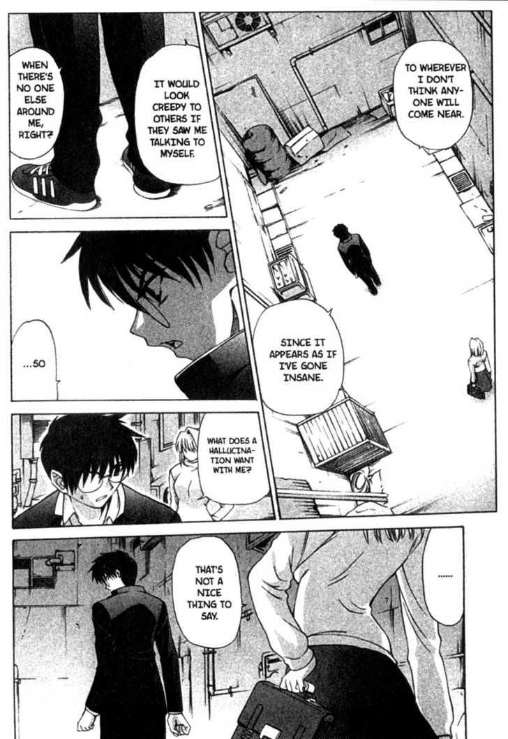 Shingetsutan Tsukihime 3 Page 2