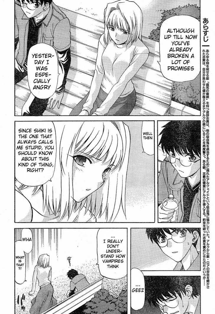 Shingetsutan Tsukihime 38 Page 2