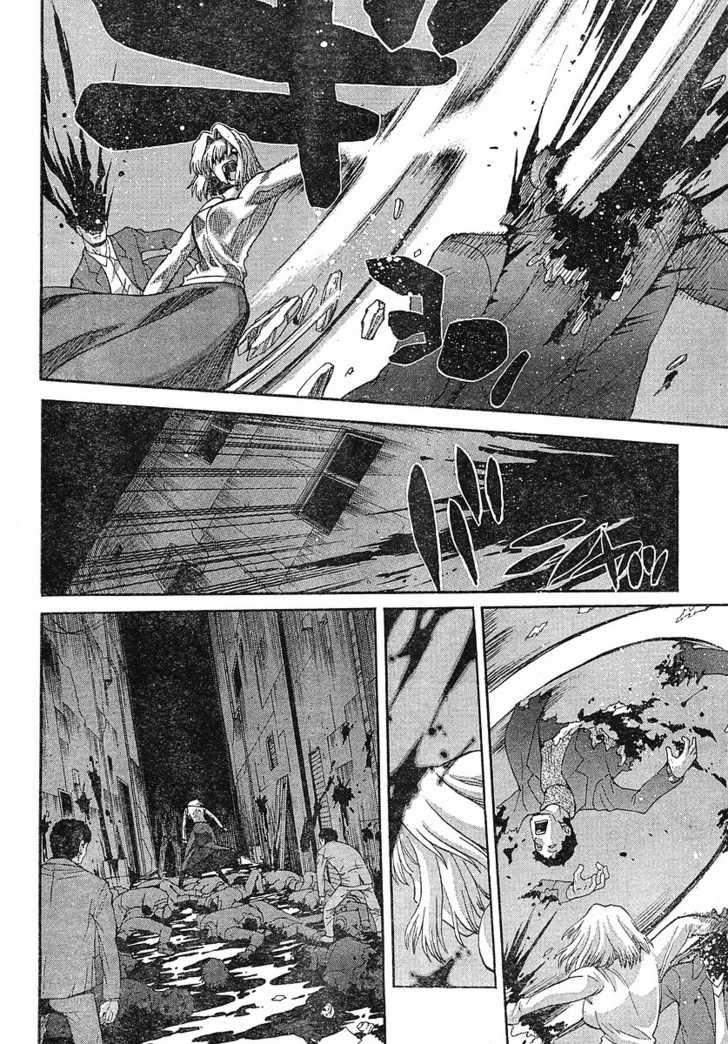 Shingetsutan Tsukihime 43 Page 2