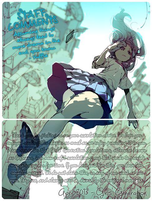Ouji no Kikan 4 Page 2