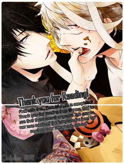 Nichijousahan Bi - Beautiful Life 5 Page 2