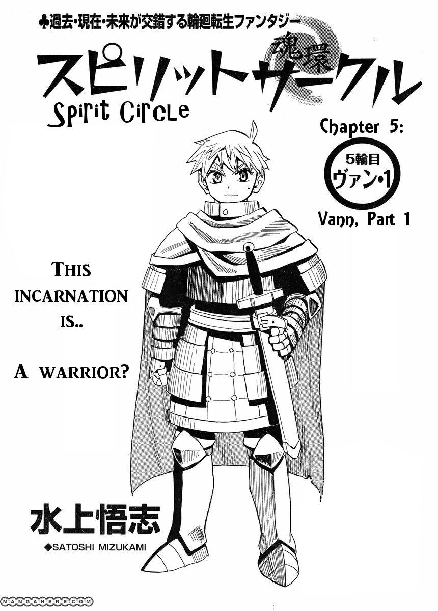 Spirit Circle 5 Page 2