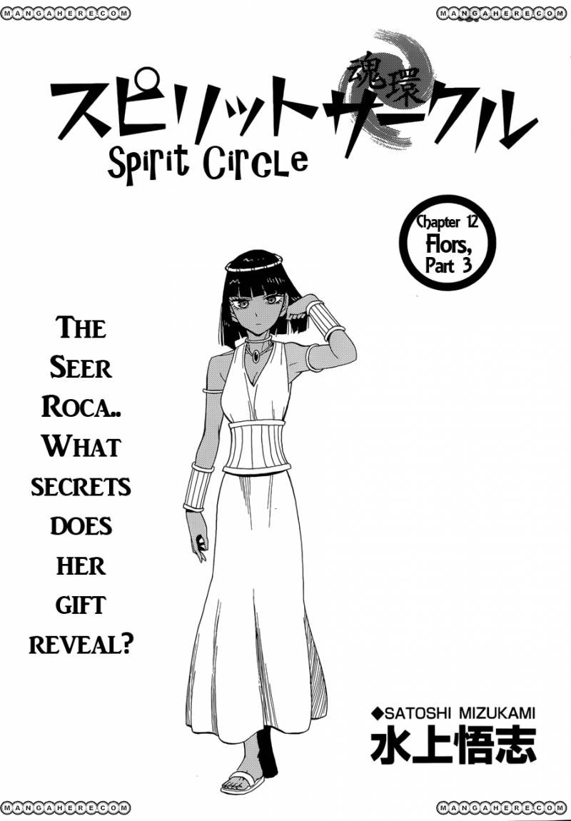 Spirit Circle 12 Page 1