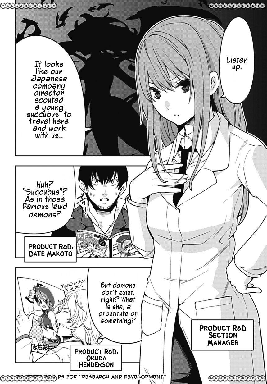 Evil Virgin 1 Page 2