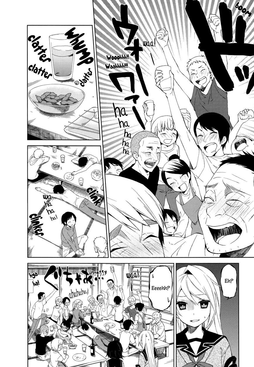 Riko to Haru to Onsen to Iruka 8 Page 3