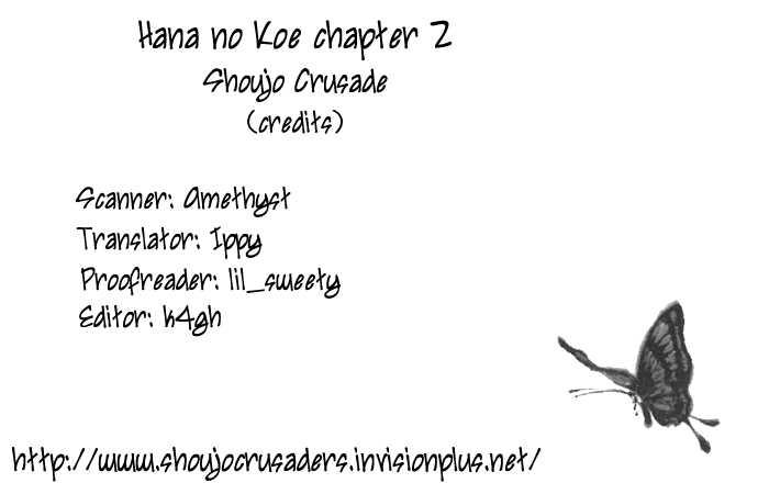Hana no Koe 2 Page 1