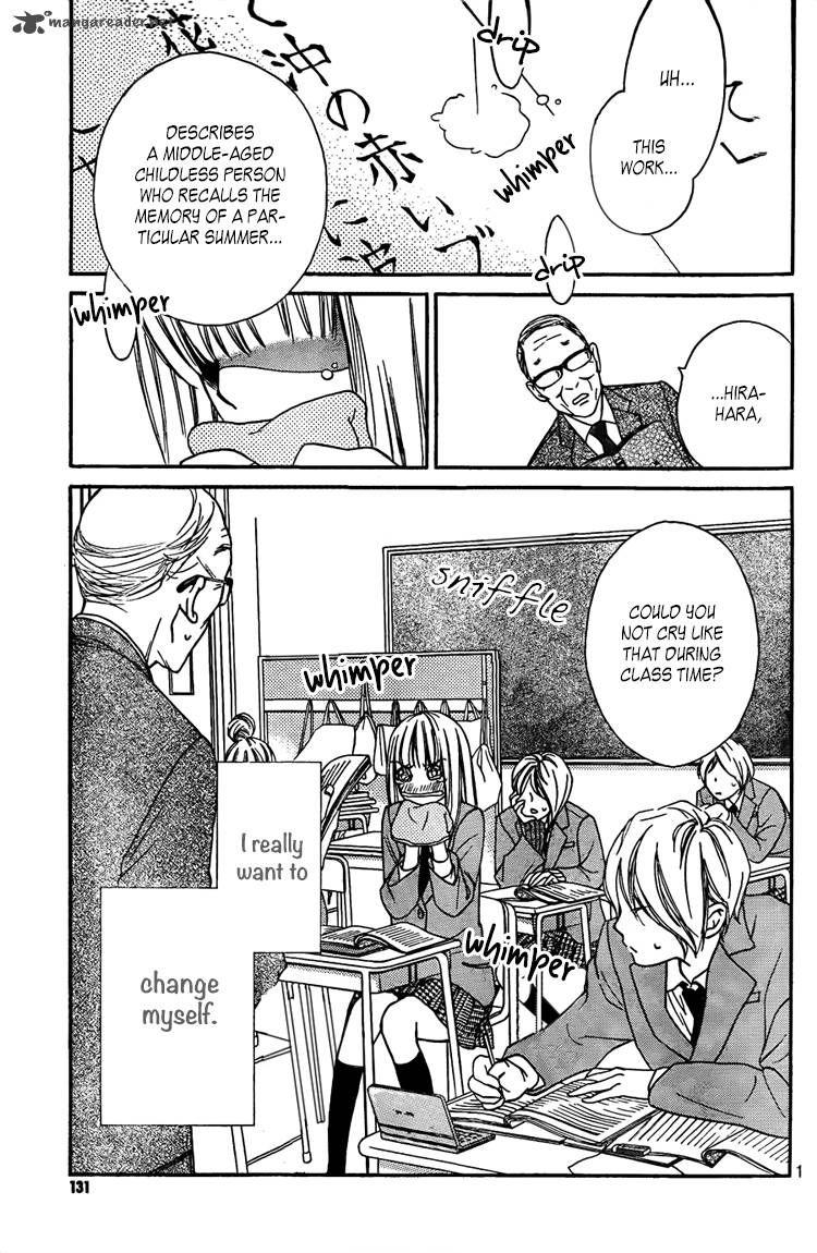 Nakanmon 2 Page 2