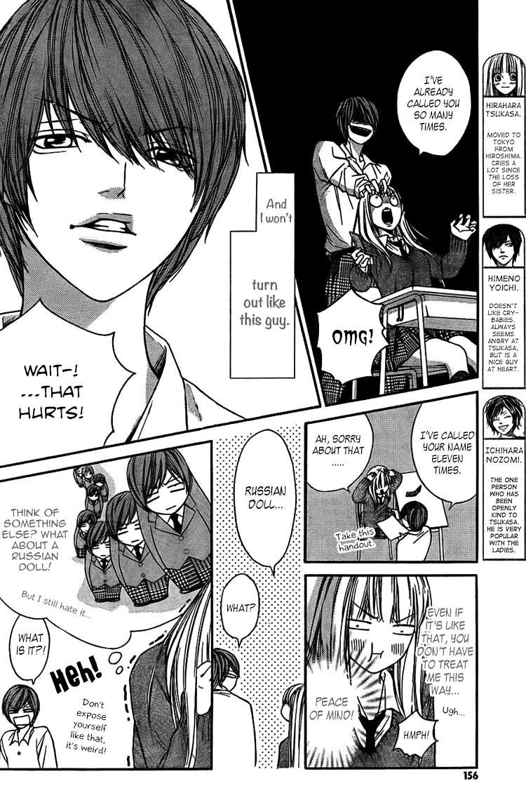 Nakanmon 3 Page 4