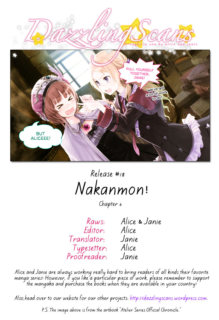 Nakanmon 6 Page 1