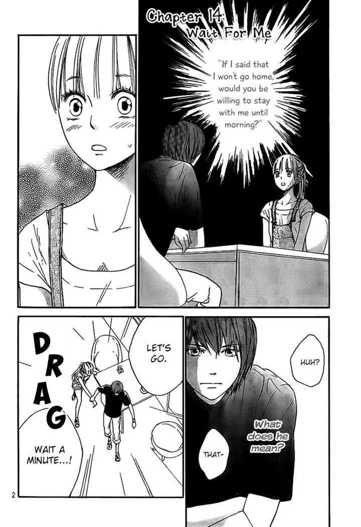 Nakanmon 14 Page 1