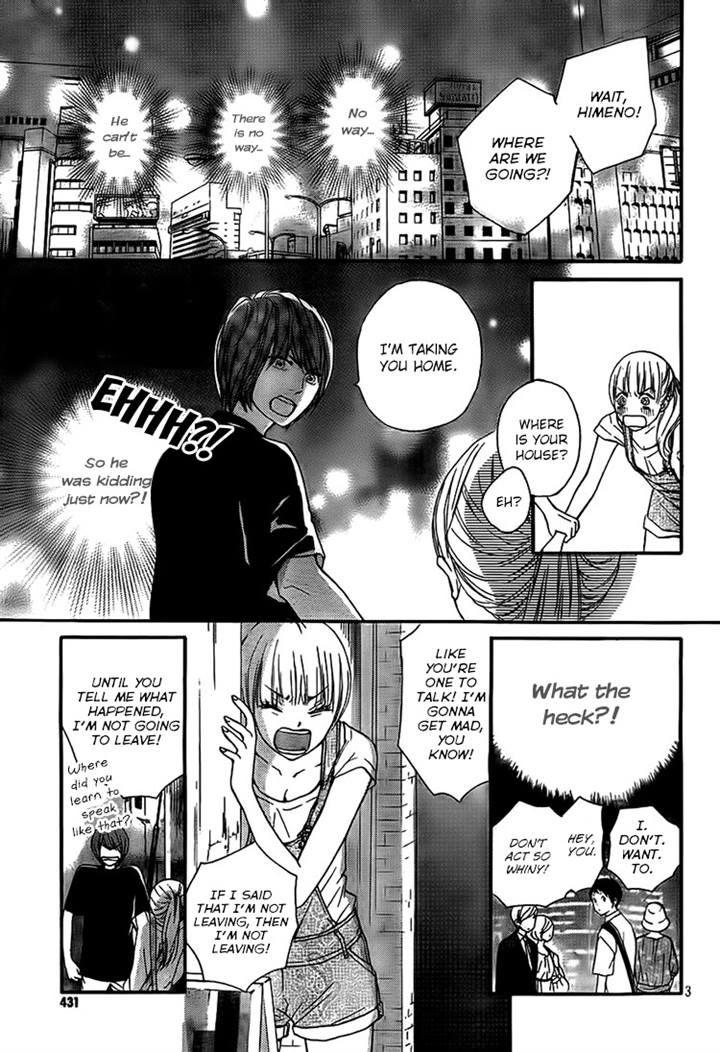 Nakanmon 14 Page 2