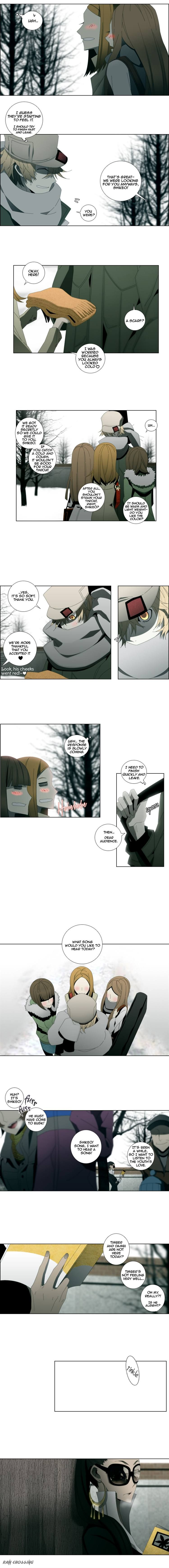 Trace: Perfume 4 Page 2
