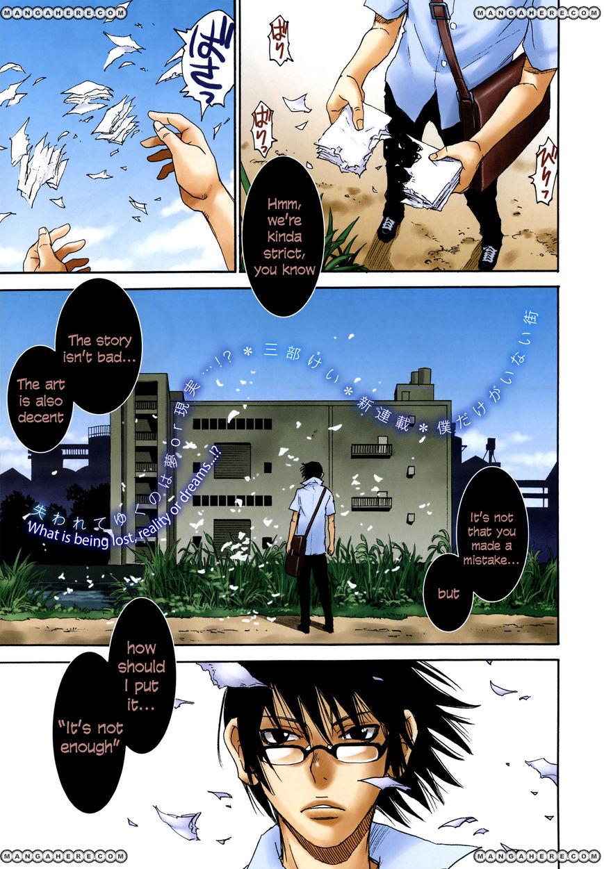 Boku dake ga Inai Machi 1 Page 1