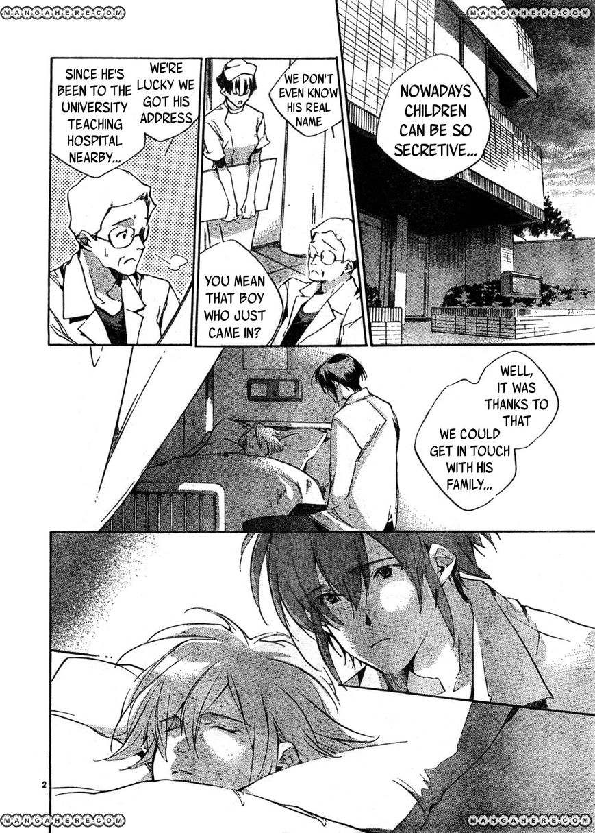 Yakusoku Siren 6 Page 3