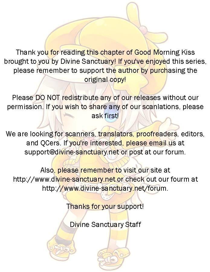 Good Morning Kiss 9 Page 2