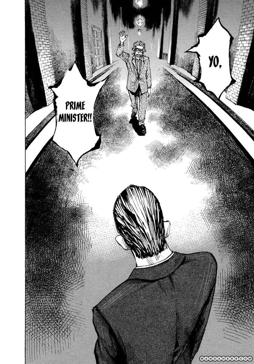Hito Hitori Futari 17 Page 2