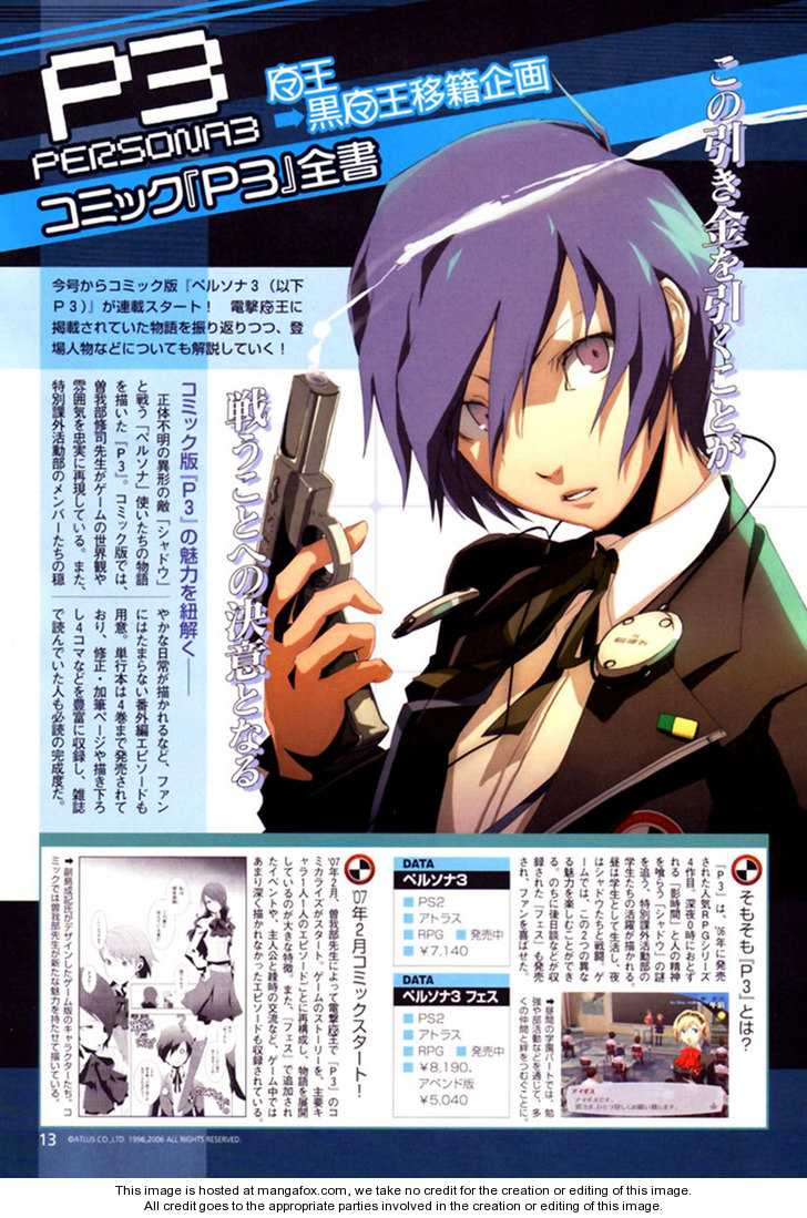 Persona 3 21 Page 1
