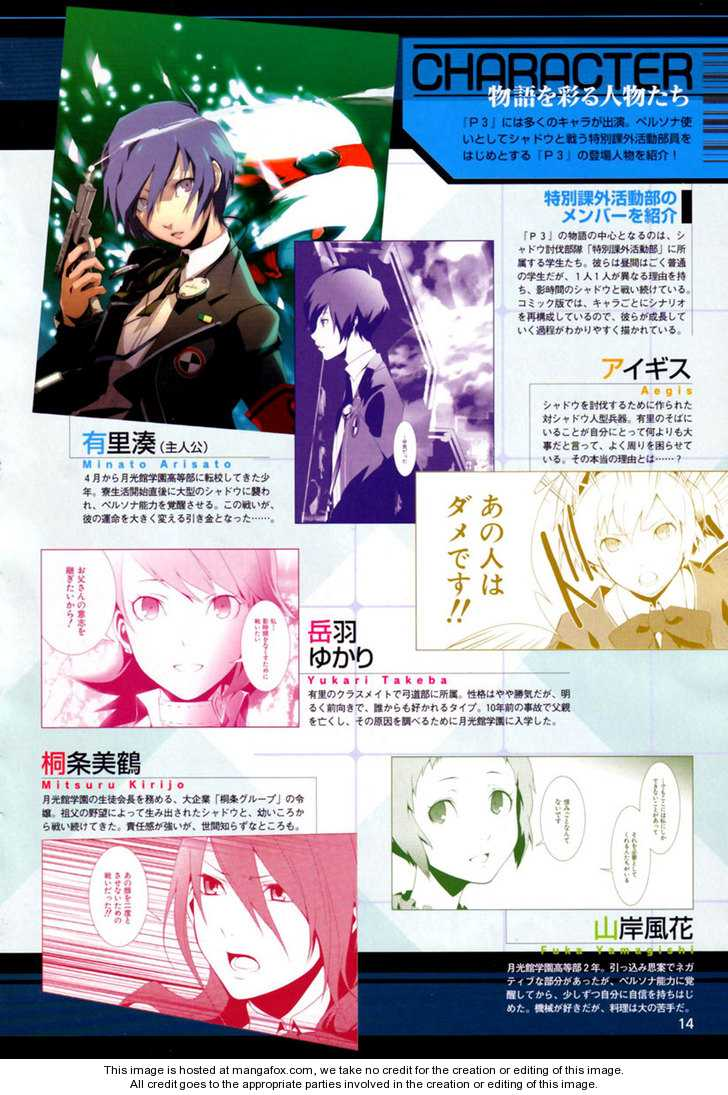 Persona 3 21 Page 2