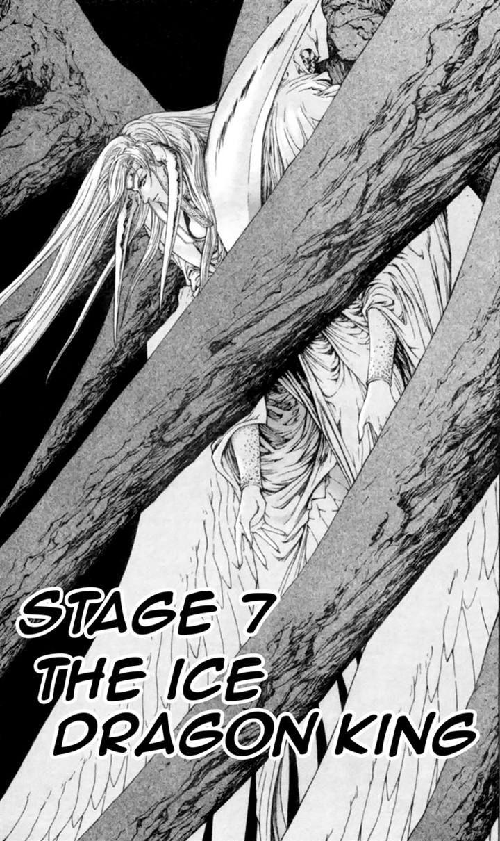 Breath of Fire - Tsubasa no Oujo 7 Page 1