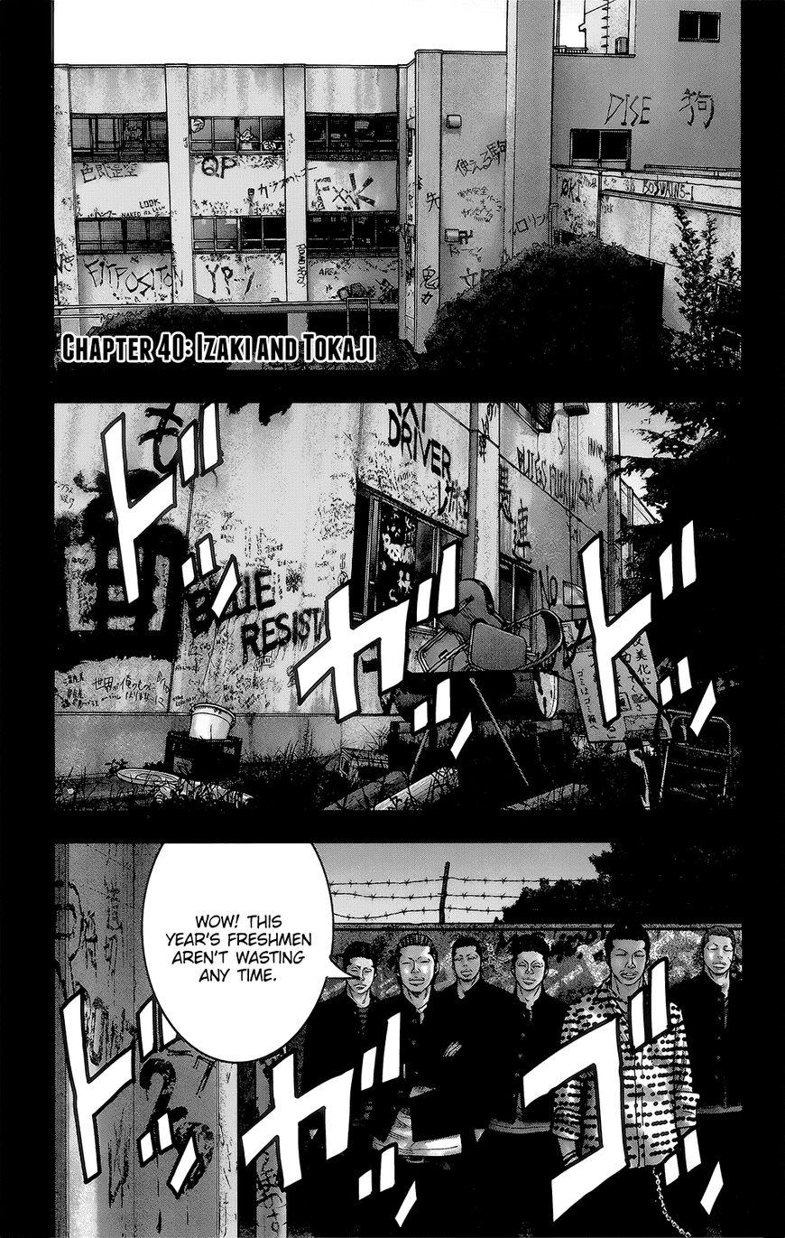 Crows Zero II: Suzuran x Houen 40 Page 2