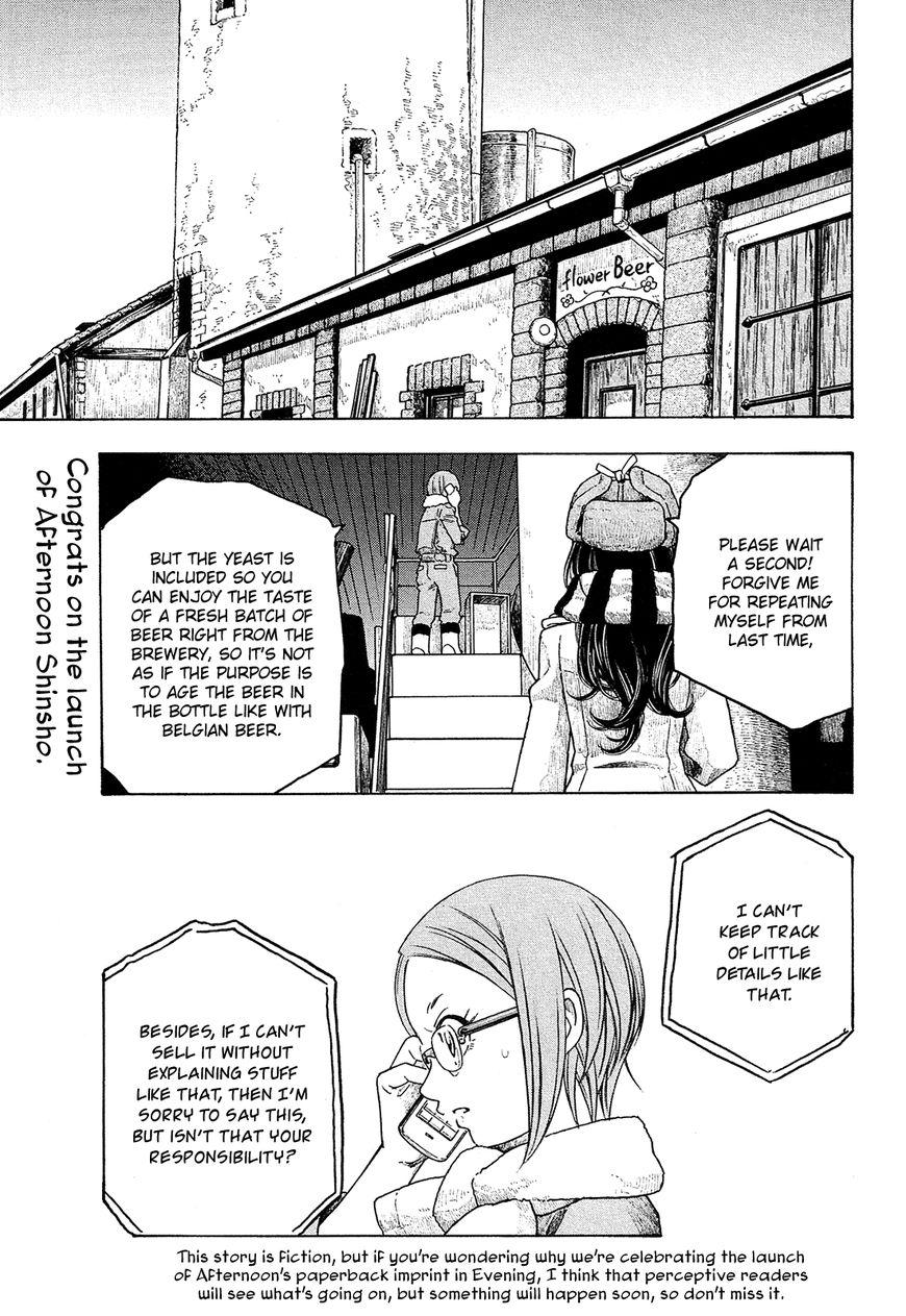 Moyashimon 94 Page 2