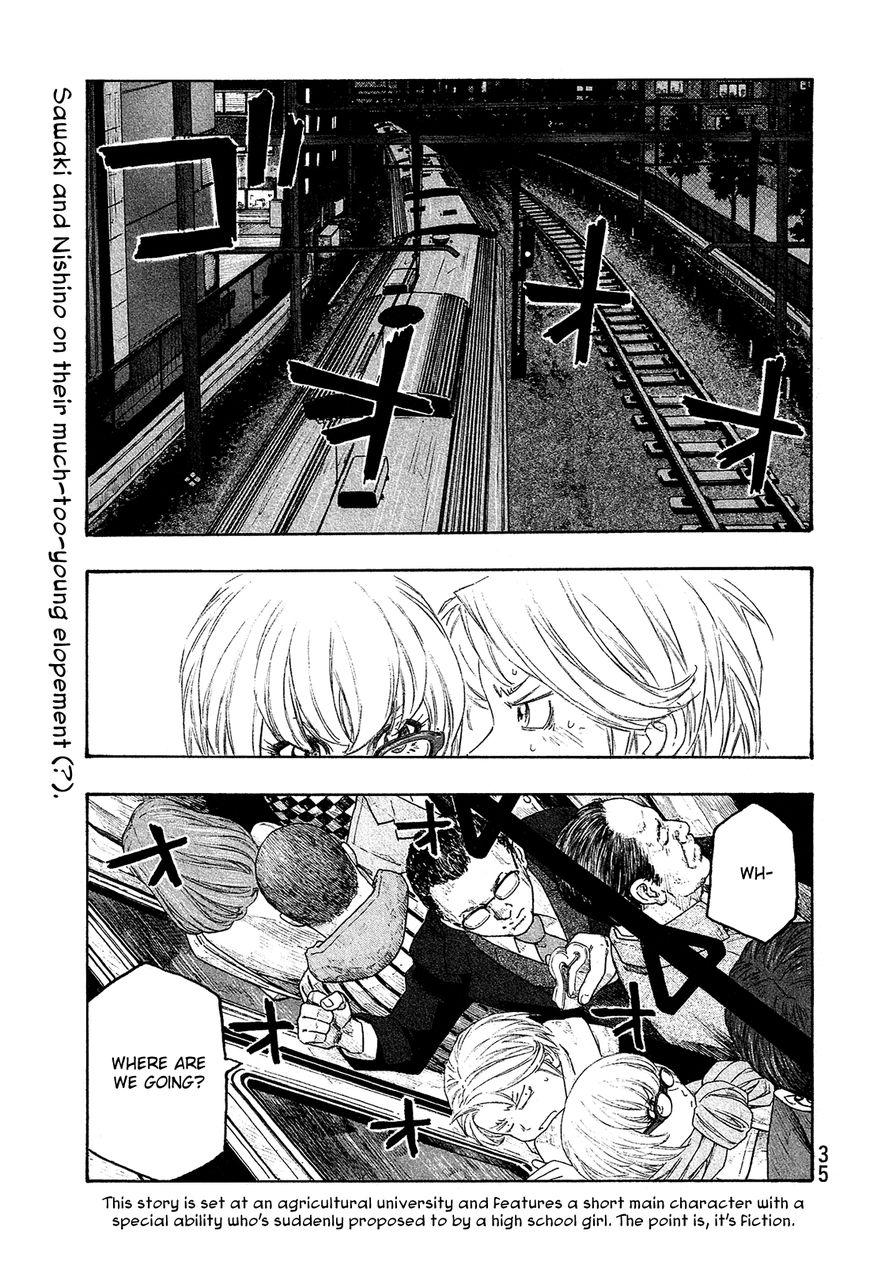 Moyashimon 138 Page 2