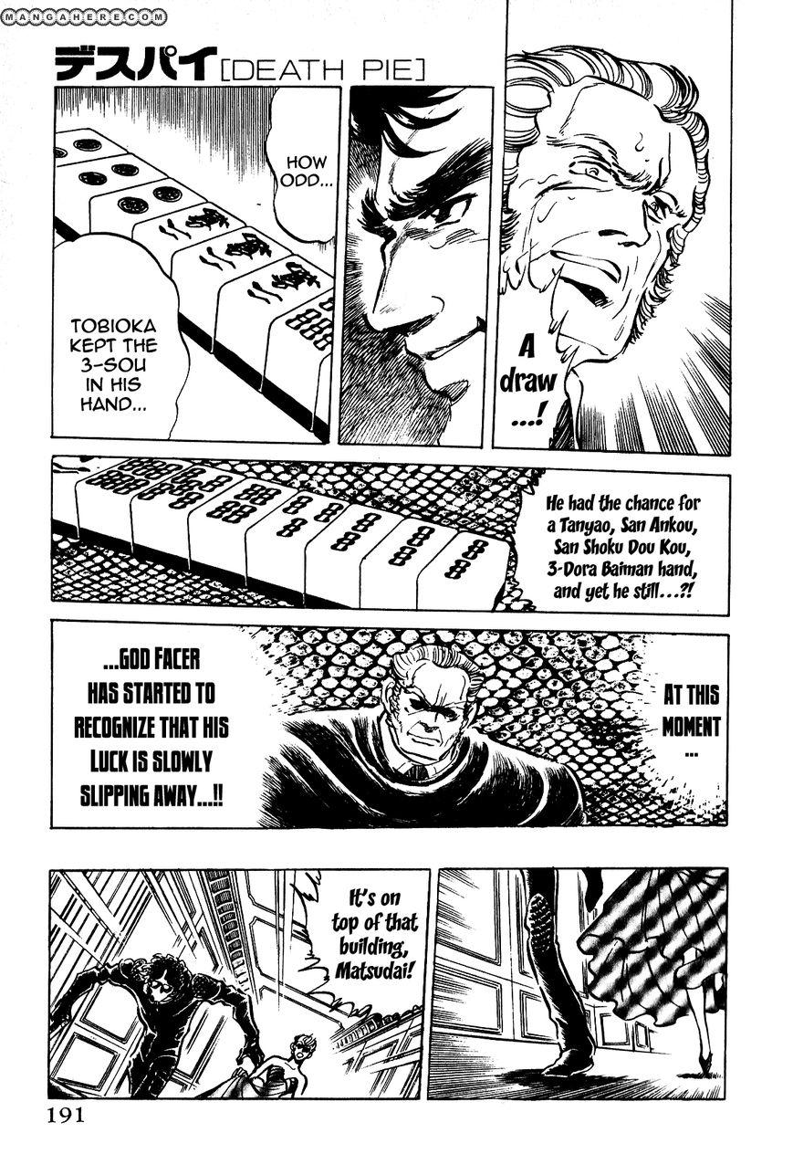 Desupai 8 Page 3
