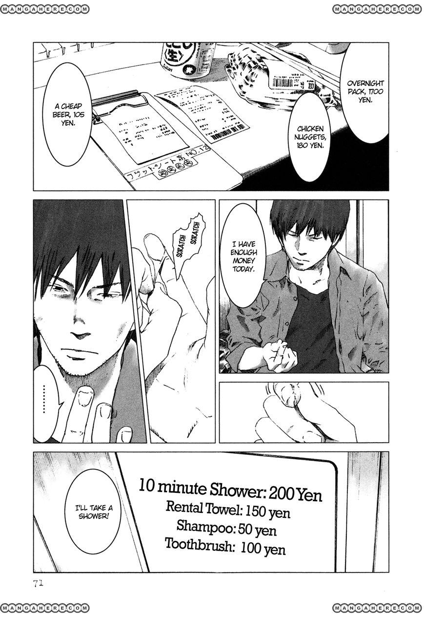 Yokokuhan 3 Page 3