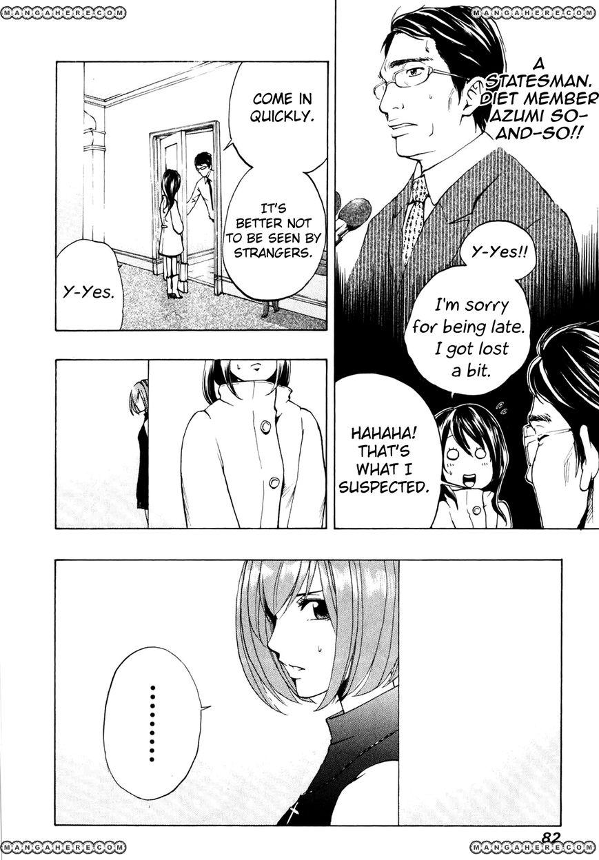 Delivery Cinderella 4 Page 4