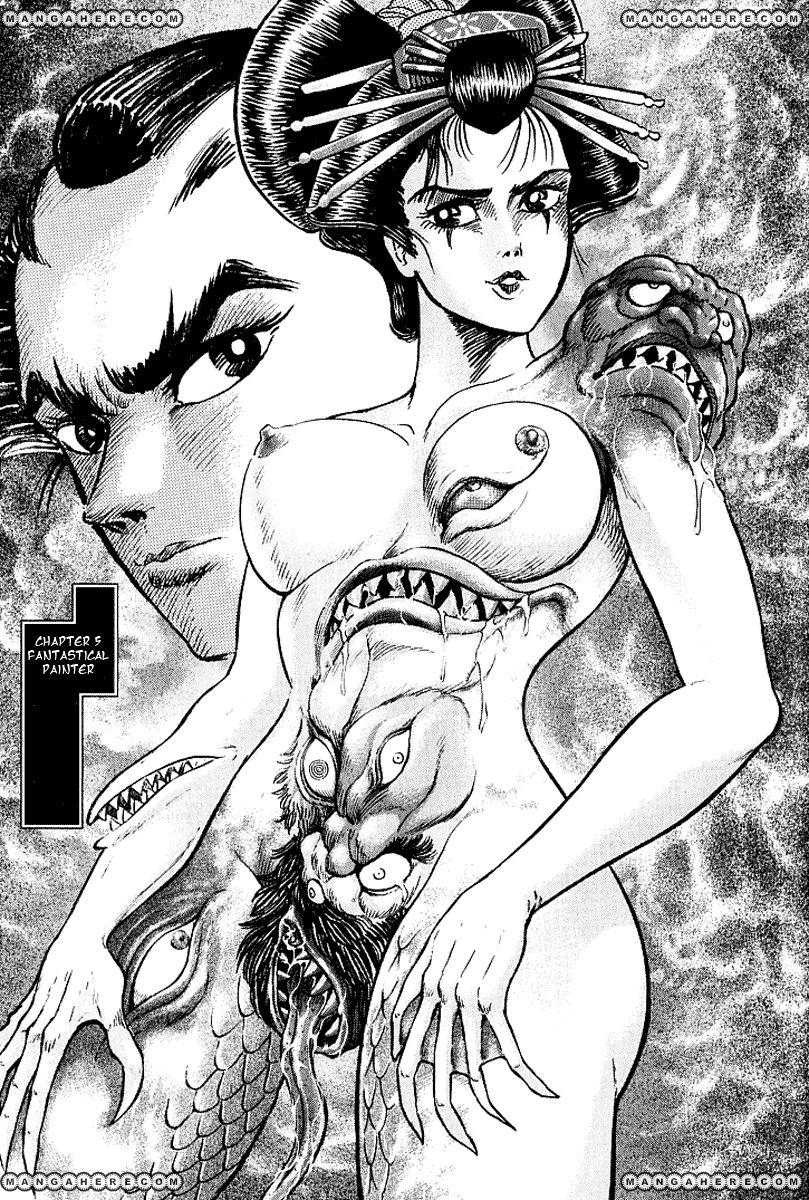 Mugen Utamaro 5 Page 1