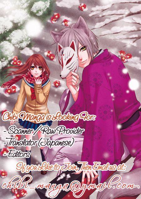 Koyoi, Kimi to Kiss no Chigiri o 3 Page 2