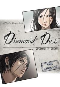 Diamond Dust (KANG Hyung-Gyu)