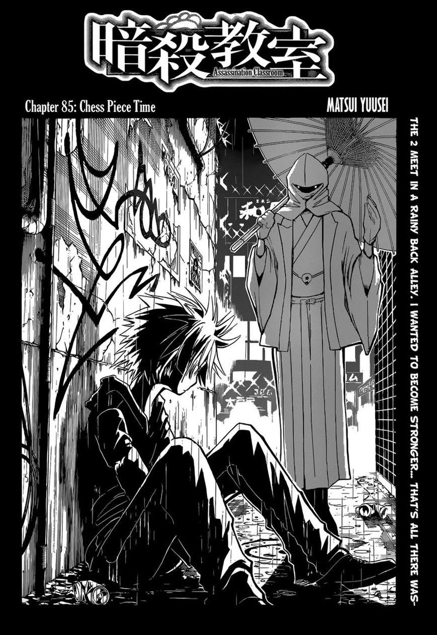 Ansatsu Kyoushitsu 85 Page 2