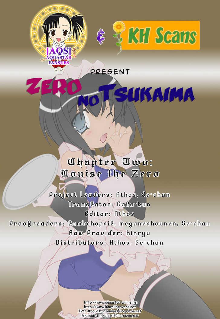 Zero no Tsukaima 2 Page 1