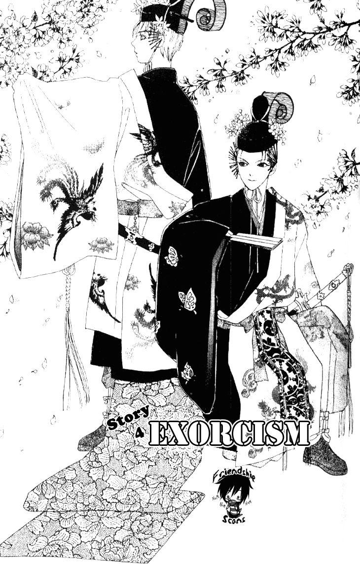 Genjuu no Seiza 23 Page 3