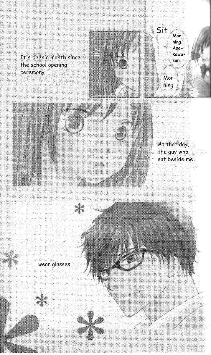 Megane Danshi Kurabu 2.1 Page 2