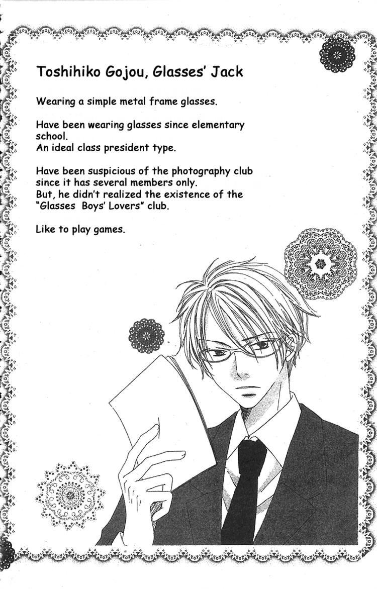 Megane Danshi Kurabu 3 Page 2