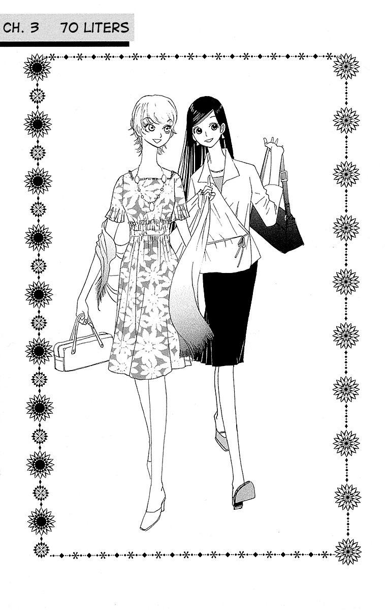 Otoko no Isshou 3 Page 2
