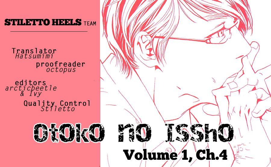 Otoko no Isshou 4 Page 1