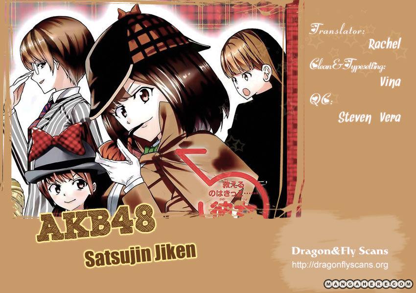 AKB48 Satsujin Jiken 3 Page 1