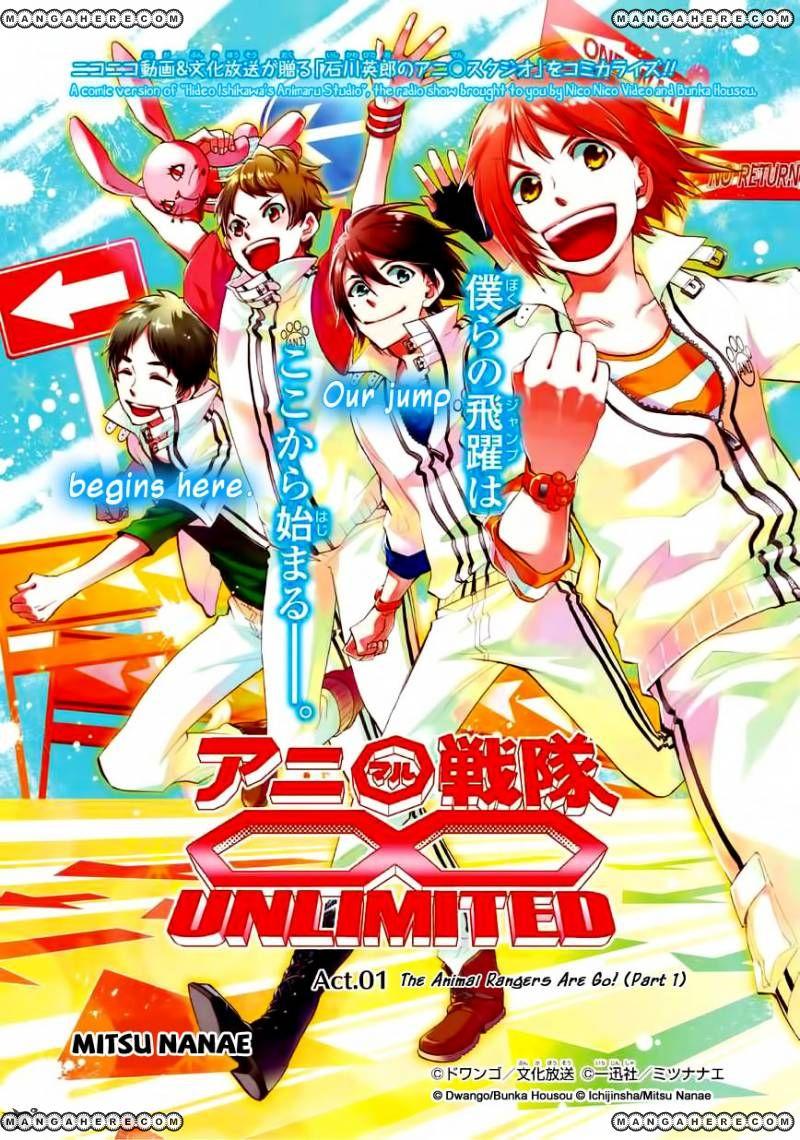 Animaru Sentai Unlimited 1 Page 1