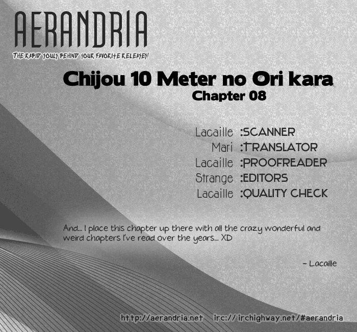 Chijou 10 Meter no Ori kara 8 Page 2