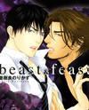 Beast and Feast